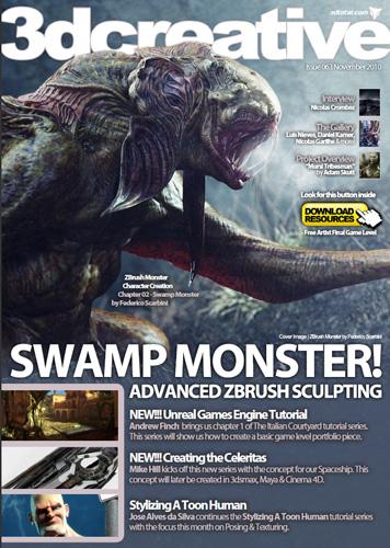 magazine_sdm